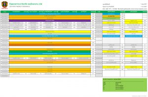 weekly_schedule2017